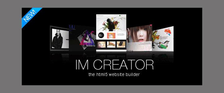 Como Criar um Site Imcreator